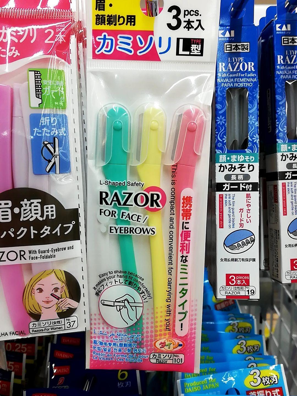 眉・顔剃り用カミソリL型 3本入