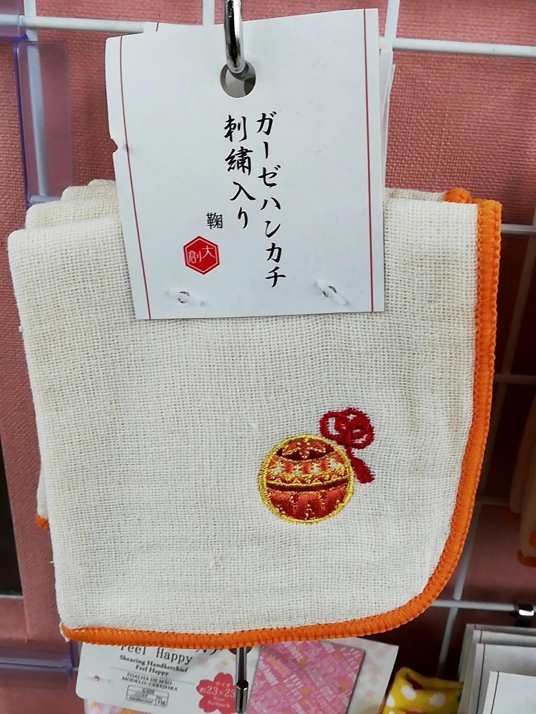 カーゼハンカチ刺繍入り 鞠