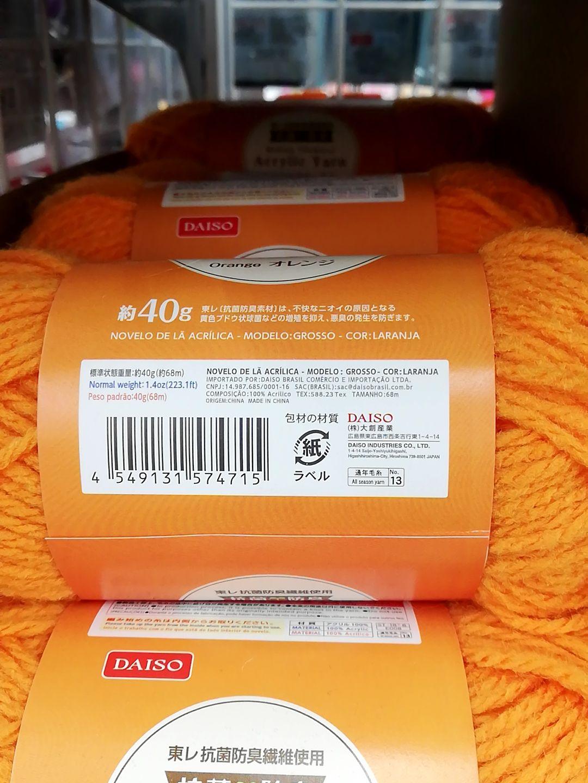 アクリル毛糸 並太 オレンジ