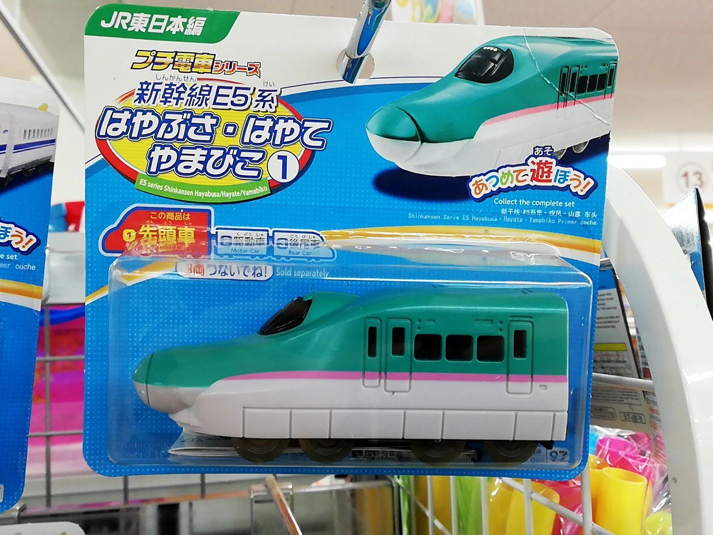 新幹線E5系 はやぶさ・はやて・やまびこ①