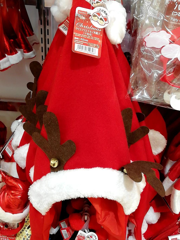 クリスマストナカイ角帽子(子供用)